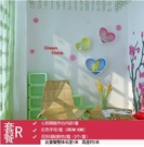 牆上置物架創意格子客廳背景牆裝飾【套餐R...