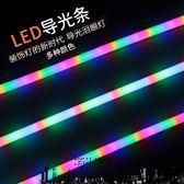 鬼火摩托車改裝配件LED導光管迅鷹電動車燈條彩燈管汽車軟燈【潮咖地帶】