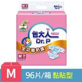 包大人 成人紙尿褲-全功能防護 M號 (16片x6包/箱)-箱購