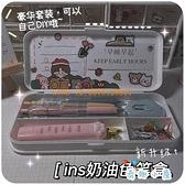 鉛筆盒日系大容量簡約可愛筆袋學生文具盒女孩【奇趣小屋】