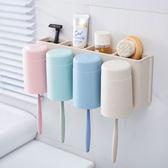 【牙刷架四件套】無毒小麥秸稈送漱口杯 重複用黏貼壁掛式 自動擠牙膏機 12位牙刷架 4位漱口杯架