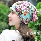 帽子女春秋韓版棉光頭包頭堆堆月子防風帽透氣化療帽頭巾女孕婦帽