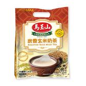 馬玉山炭香玄米奶茶320G【愛買】