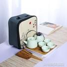 茶具套裝商務禮品旅行茶具套裝便攜包陶瓷茶壺茶杯快客杯一壺四杯訂製logo 大宅女韓國館