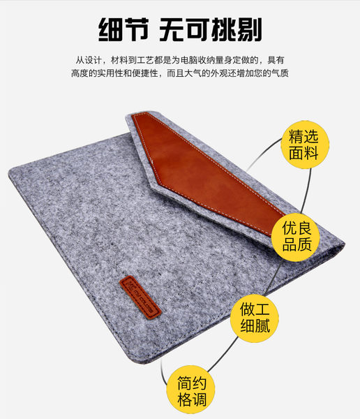 蘋果筆記型電腦包 macbook內膽包 air13.3寸pro13保護套12mac11/15 通用款 13.3吋 保護套