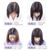 仿真髮頭頂補髮片空氣劉海假髮片女遮白髮蓋蓬松墊髮片補髮塊無痕
