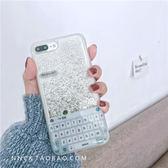 悲傷青蛙對話框閃粉流沙蘋果X手機殼iPhone8/7Plus個性創意6S女款【非凡】