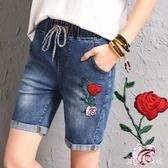牛仔五分褲 夏新款寬鬆短褲女松緊腰刺繡大碼顯瘦闊腿褲 BF5818『寶貝兒童裝』
