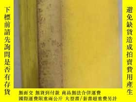 二手書博民逛書店中國藝術Cent罕見Planches en couleurs D