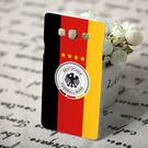 三星 Samsung Galaxy A8 A800 手機殼 軟殼 保護套 世界盃 德國隊