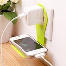 創意便利折疊懸掛手機支架 多功能充電家居...