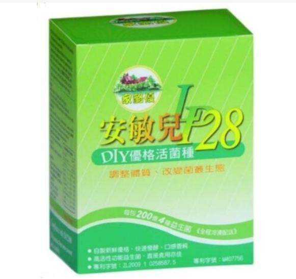 家酪優 安敏兒LP28 DIY優格活菌1盒(30包)盒