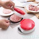 做漢堡肉餅模具壓三明治的工具創意廚房烘培...