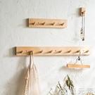 實木北歐掛鉤掛鉤門后掛衣架壁掛牆上衣帽鉤入戶玄關牆壁掛衣鉤WD 至簡元素