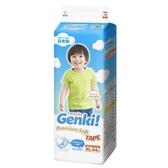 王子Genki - 元氣超柔紙尿褲/尿布 XL 44片 4包/箱