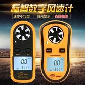 熱銷測風儀促銷標智GM816風速儀風速計 風速測量儀風溫風力測試儀測風速儀表