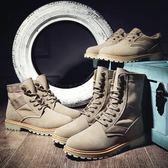 馬丁靴男冬季高筒靴子潮雪地靴英倫軍靴冬天中筒男鞋加絨保暖棉靴【全館低價限時購】