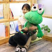 【100公分】長腿青蛙 絨毛玩偶 聖誕節交換禮物 講故事道具 店面裝潢布置擺設