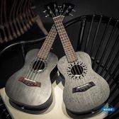 尤克里里尤克里里23寸初學者尤克里里21寸小吉他26寸黑色烏克麗麗