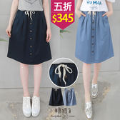 【五折價$345】糖罐子排釦壓摺造型縮腰抽繩素面長裙→預購【SS1593】