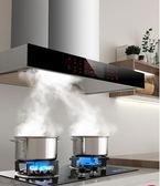 好太太抽油煙機家用廚房大吸力壁掛頂吸式自動清洗燃氣灶 NMS小明同學220V NMS小明同學220V