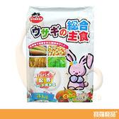 M&R添加木瓜酵素愛兔3kg【寶羅寵品】