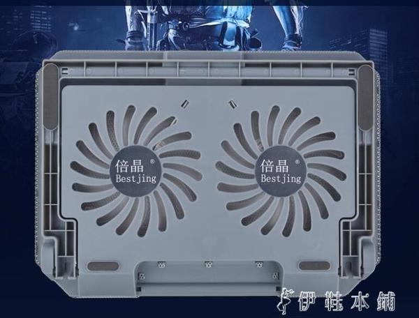 筆記本散熱器靈越14游匣G3電腦dell支架xps15底座15.6英寸靜音G5板 伊鞋本鋪