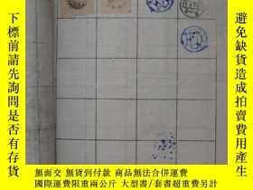 二手書博民逛書店罕見鎮江郵戳彚集(1919——1985年間)3678 鎮江郵局