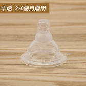 【愛的世界】Mii Organics 中速曲線震動矽膠奶嘴2入裝 ★用品推薦 限時下殺
