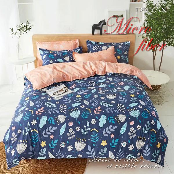 《DUYAN竹漾》天絲絨雙人加大床包被套四件組-花之箴言