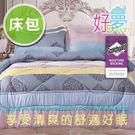 雙人加大床包三件組(葉戀風情) 含兩件美...