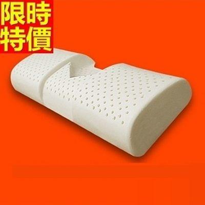 乳膠枕-護頸椎舒眠柔軟均衡透氣天然乳膠枕頭2款68y16【時尚巴黎】