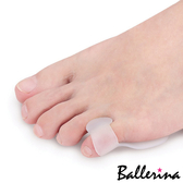 Ballerina-矽膠果凍防磨小腳指保護墊(1對入)