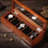 手錶盒木質制玻璃天窗手錶盒手串錬首飾品手錶收納盒子展示盒箱子  小時光生活館