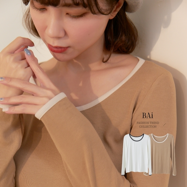 配色包邊高彈坑條長袖T恤-BAi白媽媽【310886】