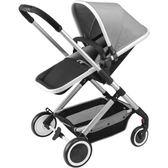 嬰兒推車 荷蘭高景觀嬰兒推車可坐可躺避震便攜寶寶嬰兒車輕便折疊 mks韓菲兒
