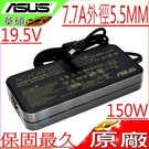 MSI 19.5V 7.7A 150W 充電器-微星 AE2211,AE2712,AE2282,AE2281,GT683,GT780,GT660,GT725,GX660,GX780