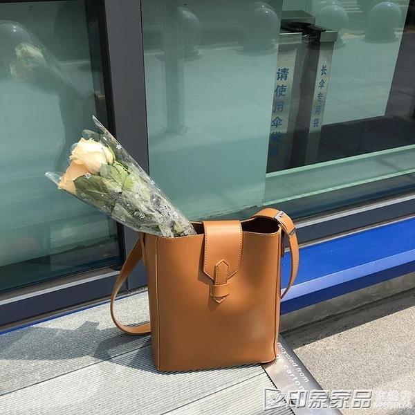 水桶包女2019新款韓版簡約百搭大容量單肩包斜跨包包休閒子母包潮  印象家品