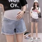 時尚百搭反摺牛仔孕婦【腰圍可調】牛仔短褲 二色【CWH318607】孕味十足 孕婦裝