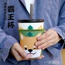 霸王杯子創意可愛潮流馬克陶瓷喝水杯帶蓋吸...