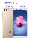 華為 HUAWEI Y7s 5.65 吋 32GB 支援指紋辨識 人臉解鎖 後置雙鏡頭 3000mAh 電量【3G3G手機網】