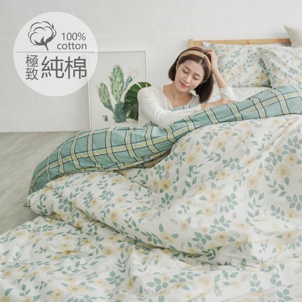 [小日常寢居]#B217#100%天然極致純棉3.5x6.2尺單人床包+單人舖棉兩用被套+枕套三件組台灣製 鋪棉被單