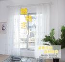 窗紗 定制窗簾成品紗簾白紗臥室飄窗陽台落地白色透光遮 【全館免運】