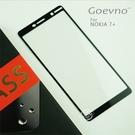 Goevno Goevno NOKIA 7 Plus 滿版玻璃貼 黑色 全屏 滿版 鋼化膜 9H硬度