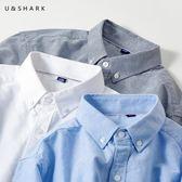 春季牛津紡長袖襯衫男士白襯衣青年正韓修身打底休閒男裝 年貨慶典 限時八折