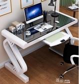 電腦桌 家用帶鍵盤托辦公桌臥室簡約書桌鋼化玻璃寫字桌經濟型 YYX  【快速出貨】