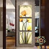 3幅 壁畫背景墻無框畫走廊三聯畫掛畫簡約玄關裝飾畫客廳【奇妙商鋪】