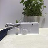 便攜式手持電動縫紉機家用小型迷你手拿簡易吃厚全自動手動裁縫機 全館免運快速出貨