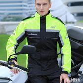 雨衣雨褲套裝成人分體摩托車騎行防水男超薄防暴雨雨衣外套  LN3902【甜心小妮童裝】