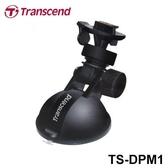創見 吸盤式支架【TS-DPM1】 DrivePro 200 行車記錄器 新風尚潮流